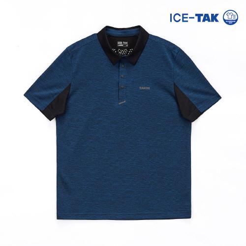 남성 아이스탁 제로 폴로 티셔츠 다크블루